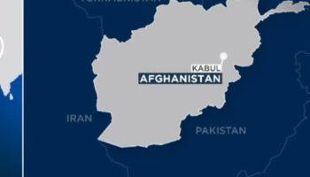 afganistán mapa