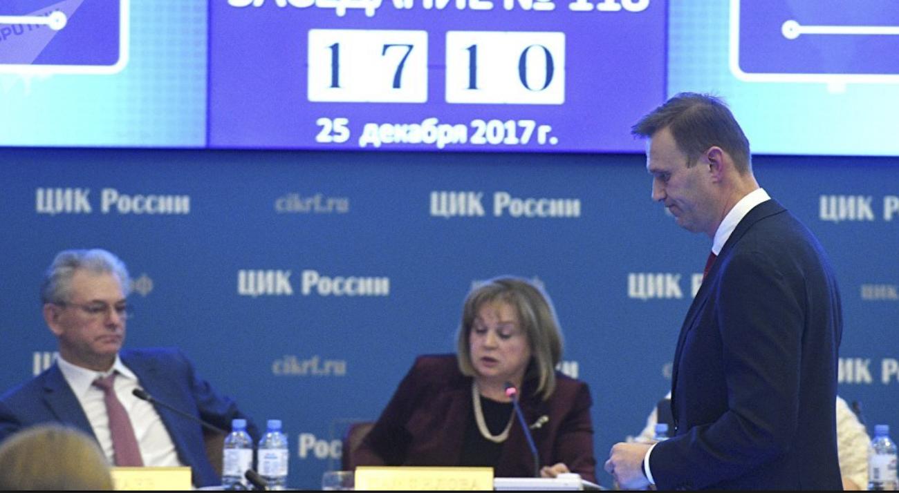 CEC_RUSIA