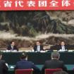 china-sesiones
