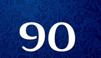 fifa_90