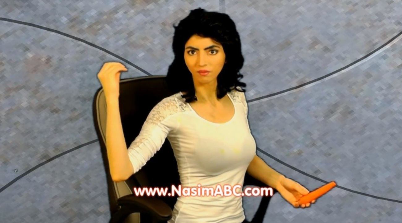 Nasim_Aghdam_youtube