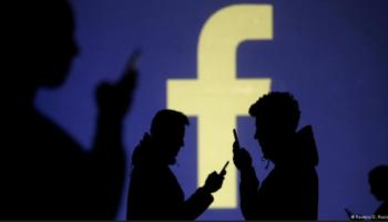 facebook_datos1