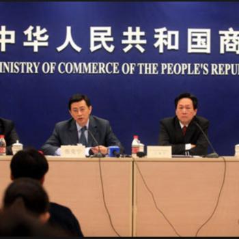 ministerio_comercio_china
