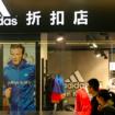 adidas-china