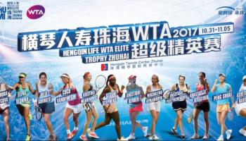 wta_china
