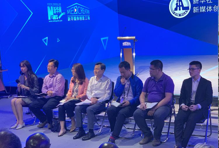 Equipo técnico y de redacción de la Agencia XINHUA en China